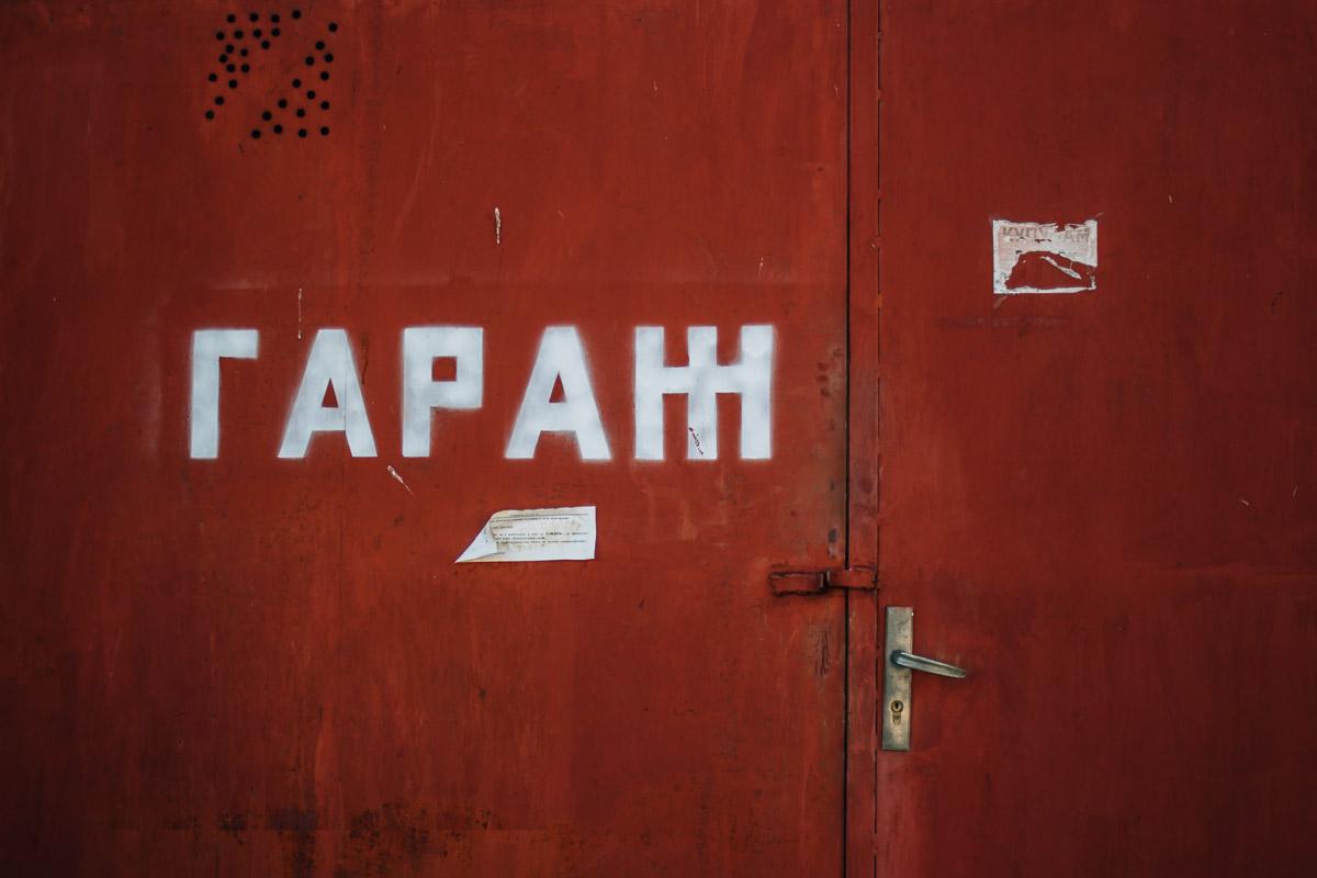Rotes Garagentor mit weißer Schrift